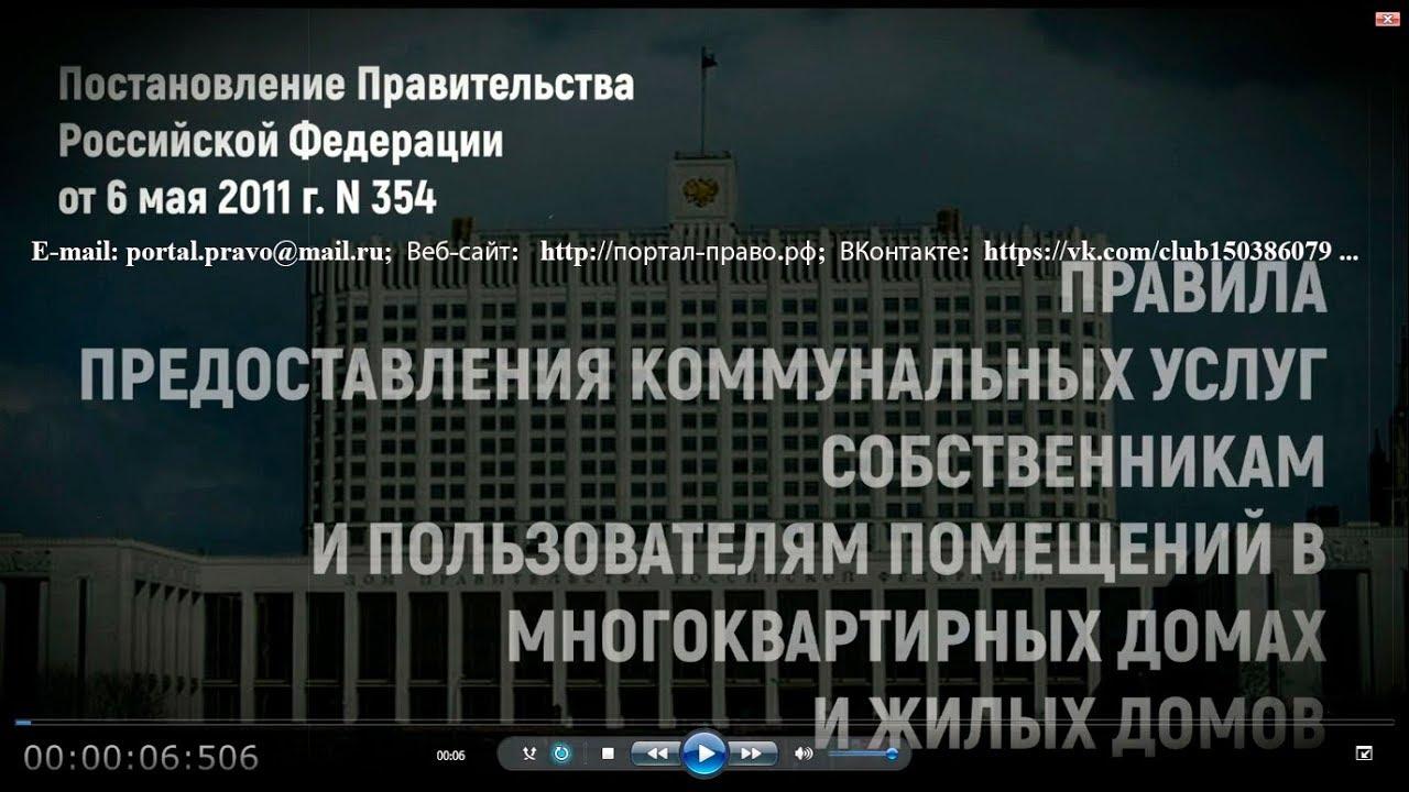 юридическая консультация 911 ru