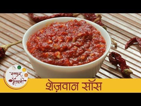 Schezwan Sauce Recipe In Marathi   Homemade Schezwan Sauce   Indo-Chinese Sauce   Sonali