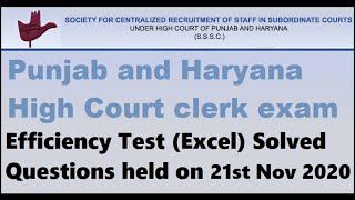 Punjab and Haryana High Court Efficiency Test | 21st November 2020 | Complete Solved Excel Paper |