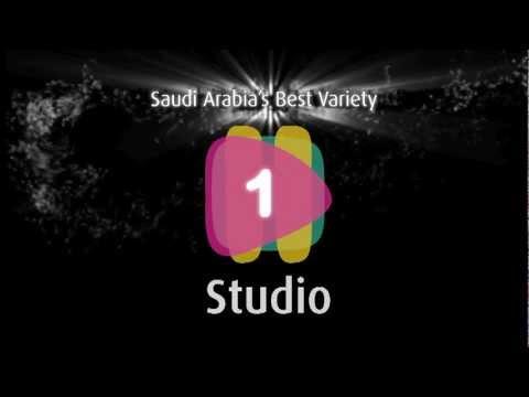 Studio 1 FM Radio Saudi Aramco