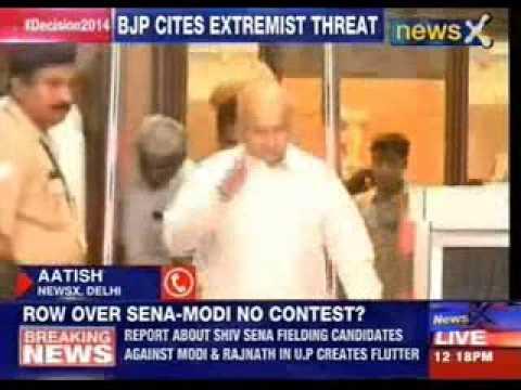 BJP seeks security for top leaders