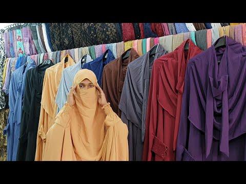 À¦¨ À¦• À¦¬à¦¸à¦¹ À¦« À¦• À¦¸à¦¡ À¦¬ À¦°à¦• À¦– À¦® À¦° À¦• À¦¨ À¦¨ Eid Borka Borka Khimar Price In Bd 2019 Youtube