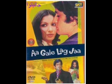 اغنية جانيتوا 1 Aa gale lag jaa 1973 mp3