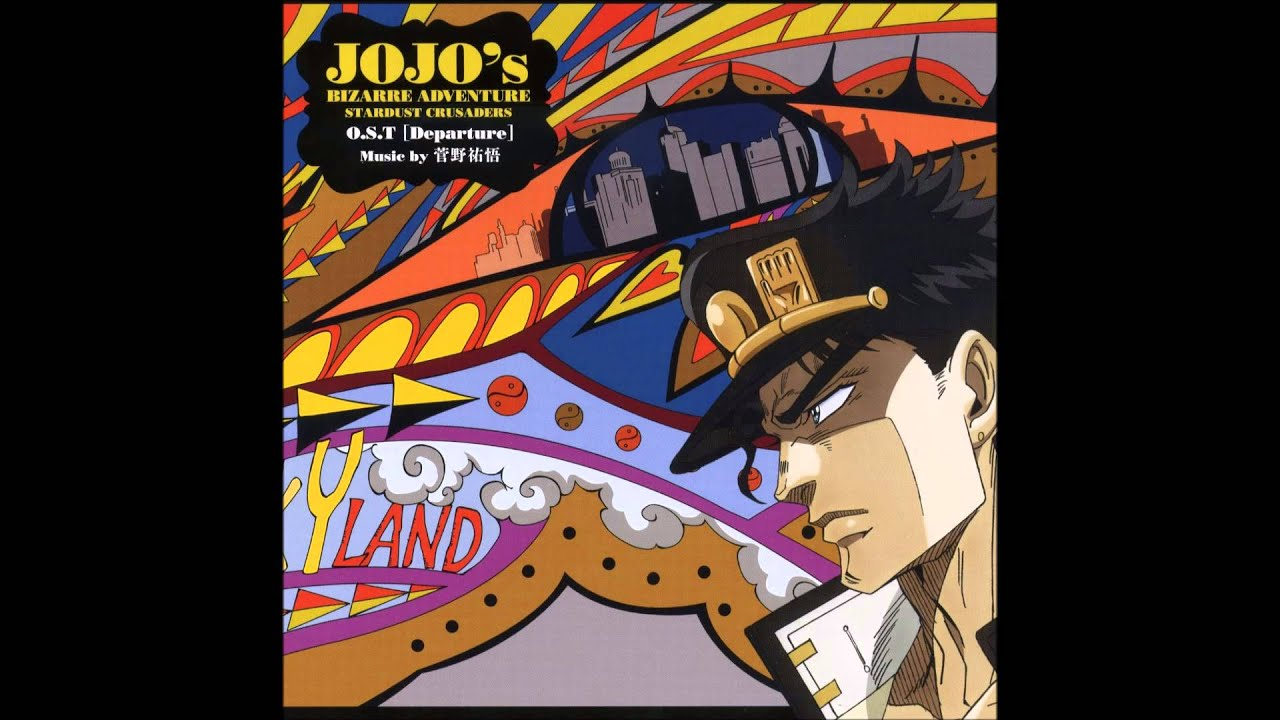 JoJo's Bizarre Adventure: Stardust Crusaders OST - Decisive Battle