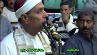 الشيخ شرف HD
