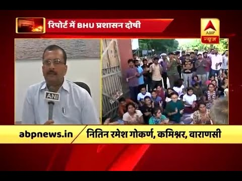 BHU Protest: People have recorded statements, says Varanasi Commissioner