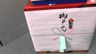 Япония. お中元 (очуген) - традиция дарения летних подарков.