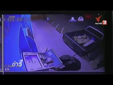 บุกเดี่ยวงัดตู้รับฝากเงินอัตโนมัติ ธ.กรุงไทย ที่ จ.ฉะเชิงเทรา