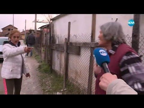 Наводнява ми къщата - Жоро Игнатов (05.05.2018)