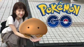 Pokémon GOでポケモンゲットだぜ!激レア「カブト」が出現したぞ!!