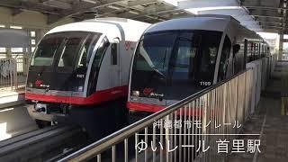 ゆいレール(沖縄都市モノレール) 首里駅