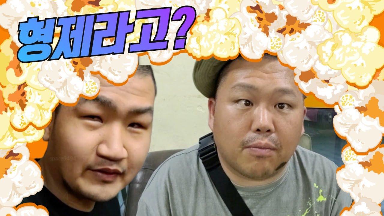 [김여포]점천수를 왜 부르냐고?