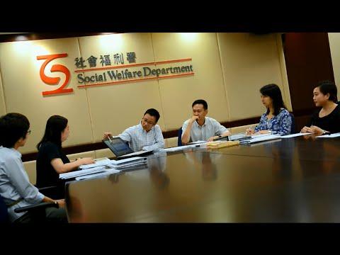 《卓越服務@政府》長者社區照顧服務券試驗計劃 (社會福利署) - YouTube