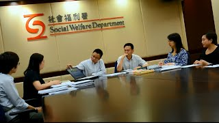 社會福利署@政府 Social Welfare Department@Gov