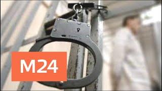 Смотреть видео Суд вынесет приговор предполагаемым террористам 15 мая - Москва 24 онлайн