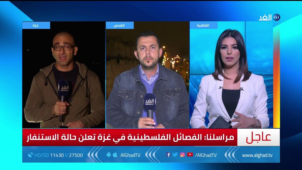 شاهد فيديو : استشهاد 6 فلسطينيين ومقتل جندي إسرائيلي بعملية عسكرية للاحتلال في #غزة