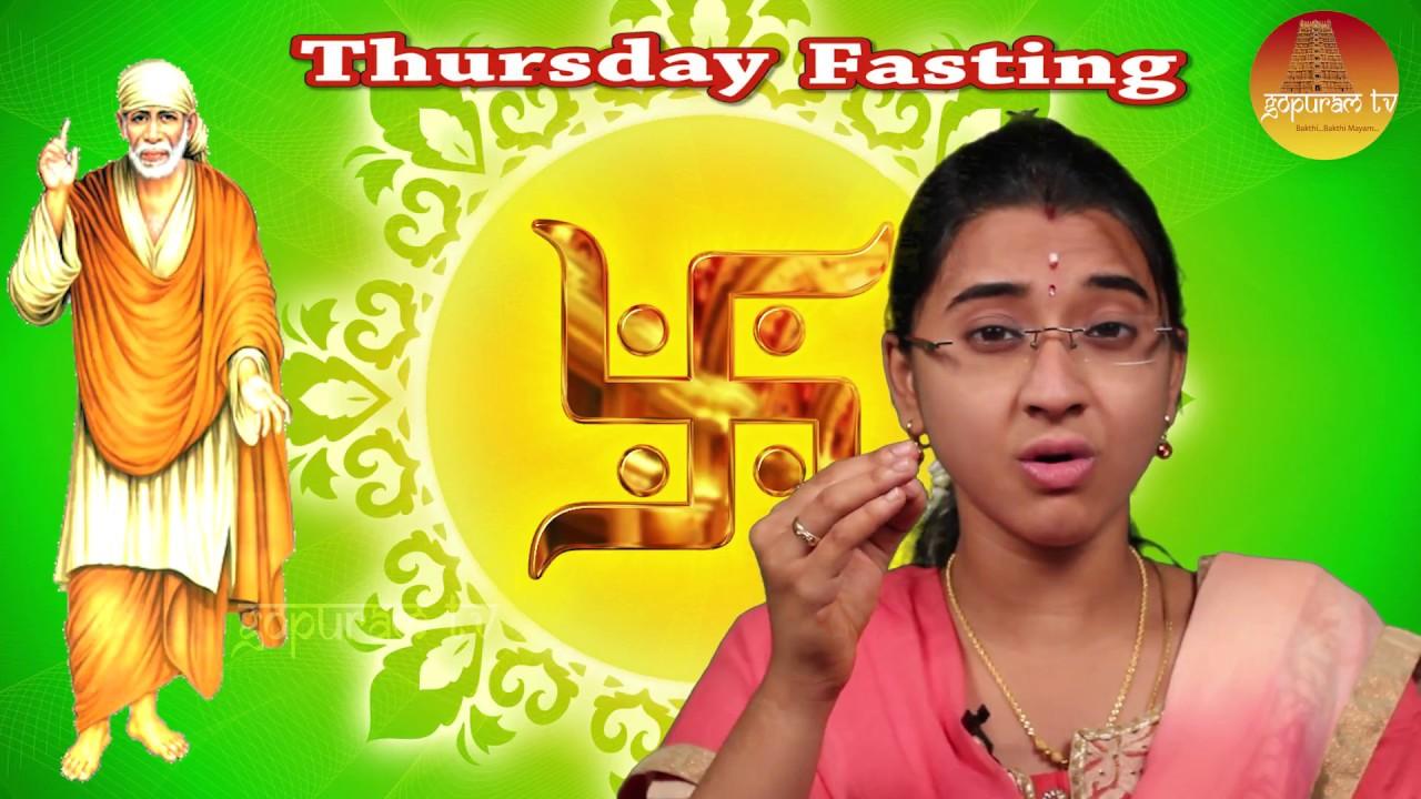 Thursday Fasting