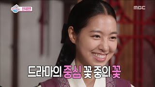 [Section TV] 섹션 TV - Center of Flower of the Prison, Jin Se-yeon 20160814