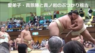 師匠貴乃花親方の目の前でぶつかり稽古・貴ノ岩と貴景勝 2017年10月さいたま巡業