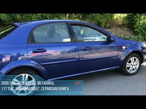 Обзор Chevrolet Lacetti авто из Германии - комплектакция машины, техническое состояние и нюансы