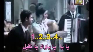 ياواد ياتقيل- كاروكي عربي - arabic karaoke - كاملة