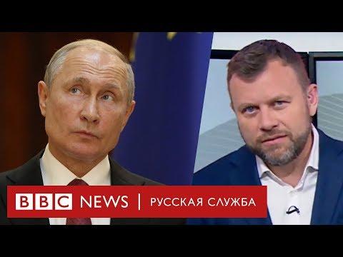 Вернут ли Путина