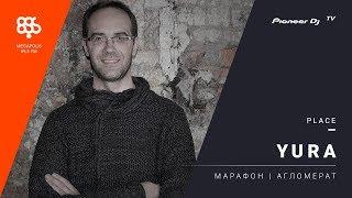 Скачать YURA Live Марафон Megapolisfm Pioneer DJ TV