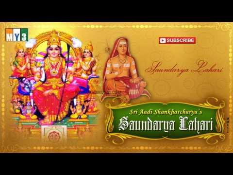 Sri Adi Sankaracharya | Soundarya Lahari | 2018 Navaratri Songs | 2018 Dasara songs