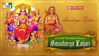 Sri Adi Sankaracharya | Soundarya Lahari