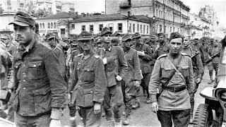 Проконвоирование военнопленных немцев через Москву 1944 / March of German prisoners of war in Moscow