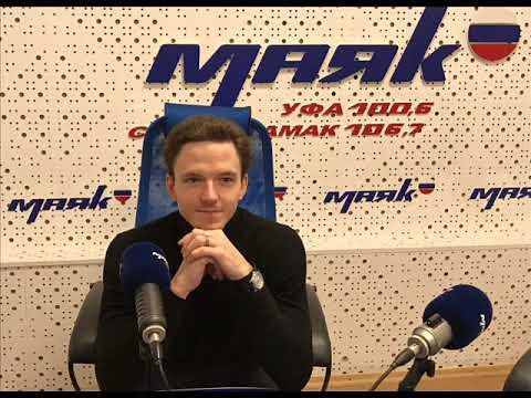 Говорите, мы вас слушаем! - 15.01.18 Дмитрий Антипов, артист балета, педагог