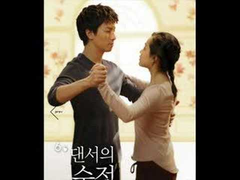 1000 years - innocent steps ost