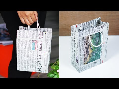 How to Make a Paper Bag with Newspaper – Paper Bag Making Tutorial 'Very Easy'