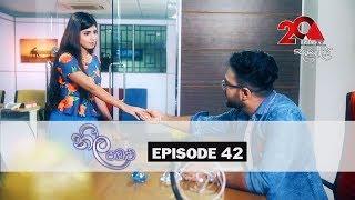 Neela Pabalu Sirasa TV 17th July 2018 Ep 42 HD Thumbnail