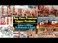 Buy Premium Quality Copper & Stainless Steel Crockery | Copper & Steel Utensils Manufacturer | Delhi