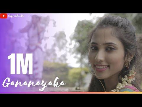 Ekadantaya Vakratundaya Gauri Tanaya | Female Version | Full Song By Suprabha KV | Shankar Mahadevan