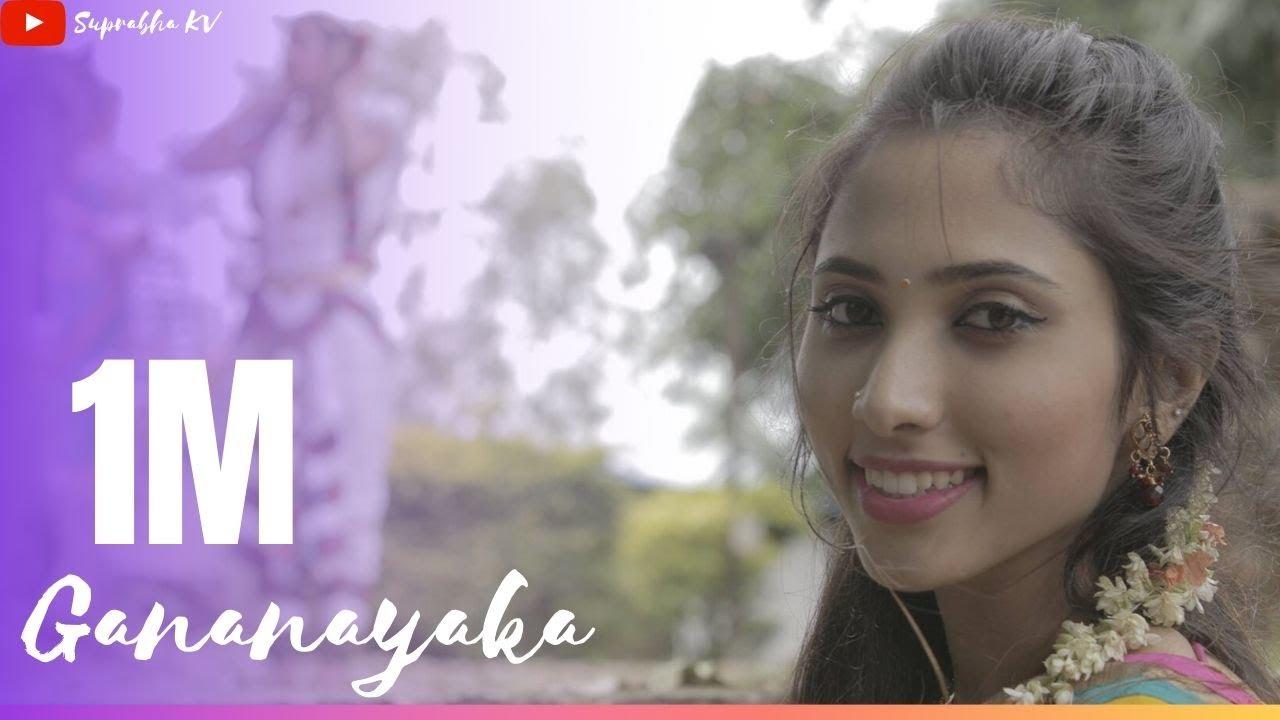 Download Ekadantaya Vakratundaya Gauri Tanaya | Female Version | Full Song by Suprabha KV | Shankar Mahadevan