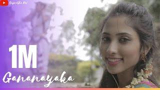 Gananayakaya | Ekdantaya Vakratundaya | Shankar Mahadevan | Female Cover | Suprabha KV