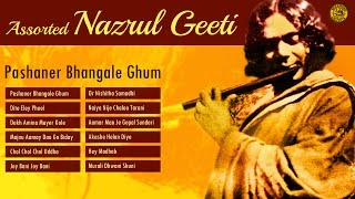 Best of Nazrul Geeti |  Kanan Devi | Akhil Bandhu Ghosh | Nazrul Geeti Collection