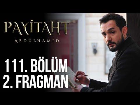 🇹🇷Права на престол Абдулхамид 111 серия 2 анонс на турецком языке 🇹🇷