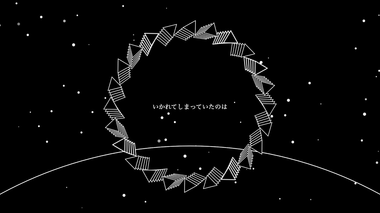 Download The Department - Distance (feat. simoryo, Mizuki Masuda) [Official Music Video]