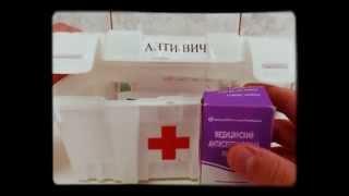 видео аптечки состав