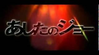 "Yamashita -""For the sake of"" tomorrow"