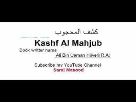Hujwiri Kashf Al Mahjub Pdf