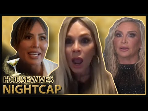 Tamra Judge Claims Shannon Beador Has A Drinking Problem | Housewives Nightcap