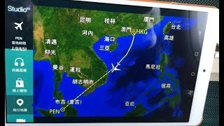 Cathay Dragon KA 633 HKG-PEN A320 Economy Class(Review#1)