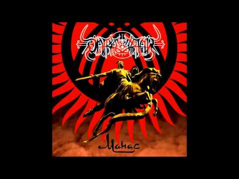 Darkestrah - Manas (full album)