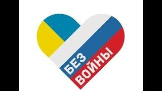Русские против войны с Украиной 04.11.2014 Марш четвертого ноября (Снимал Vyxxxin)