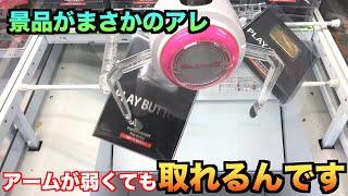 今日の挿入歌はhigahiyashikiさんのTONKATSU MAJISUKI METTYASUKIです。...