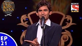 Comedy Ka King Kaun - Episode 21 - Comic War  (Deepak Raja, Khayali and Gaurav Sharma)